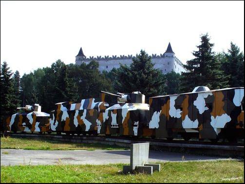 vlak Hurban